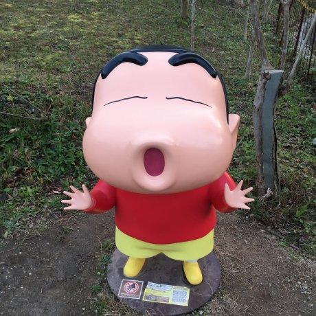 Nijigen no Mori Park in Awaji-shima