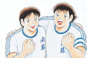 Đội trưởng Tsubasa, ©Yoichi Takahashi/SHUEISHA