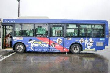 El proyecto de colaboración: Captain Tsubasa Bus