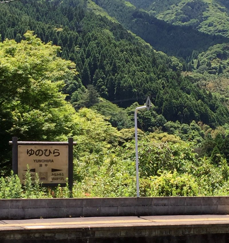 Yunohira station offers delicious air, vibrant mountain views, and utter solitude