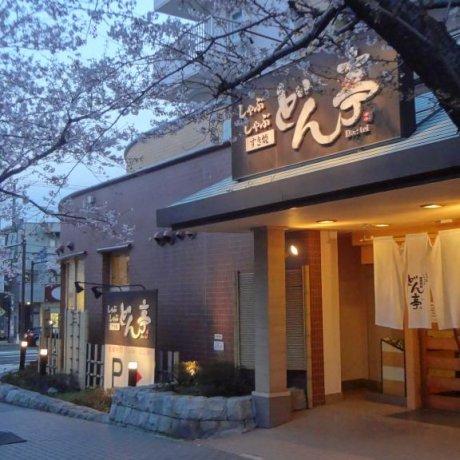 Don-Tei Shabu Shabu in Yokohama