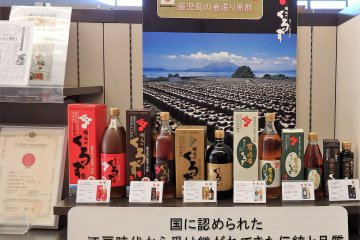 Sakamoto's most popular products