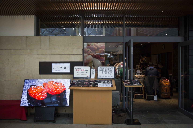 Bagian luar Sushi Ariso
