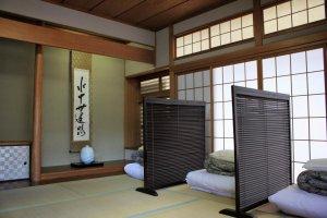 The dormitory room