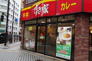 หน้าร้านสุคิยะในเขตโอตะของมหานครโตเกียว ร้านนี้ตั้งอยู่ไม่ไกลจากสถานีคะมะตะ (Kamata)