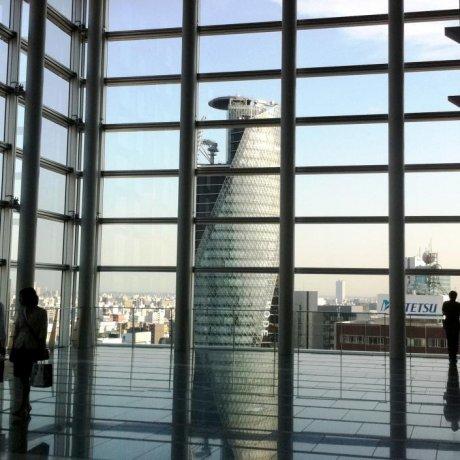 สกายล็อบบี้ที่ Marriott Tower ในนะโกะยะ