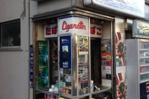 Cigarette kiosk