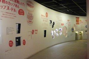 Salón de exhibiciones