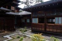 Chuyến đi tới Dinh thự Hoàng gia Tamozawa