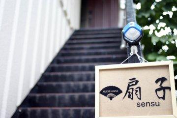 Guesthouse Sensu in Ota City