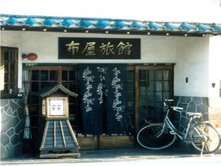 Cycling is a great way to get around the fairly level town of Matsumoto Nagano Japan and the Nunoya Ryokan is a good simple inn to base yourself with tariffs from 4500yen