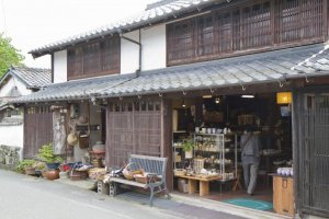 A Hagi castle town shop
