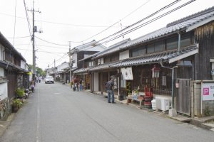 One of Hagi's fine streets lined with shops