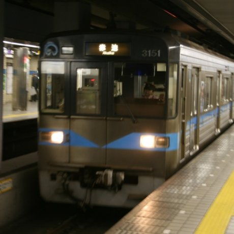 Tsurumai Line Subway