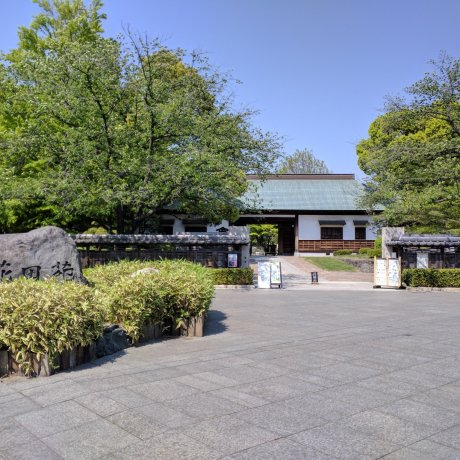 Taman Hanata-en
