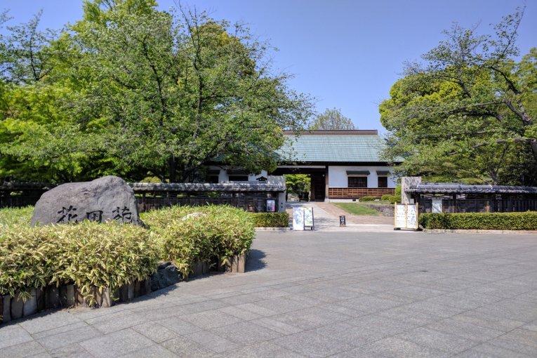 Hanata-en Garden
