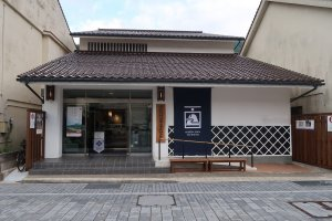 Japan Heritage Center on Honmachi-street