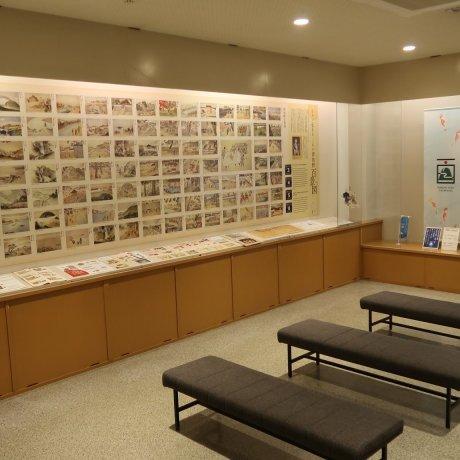 Tsuwano Japan Heritage Center