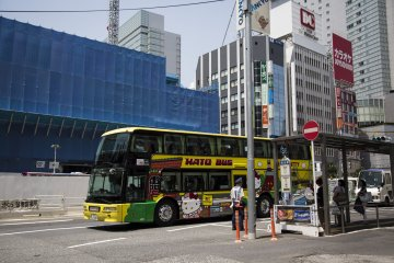Highway bus terminals are at places such as Shinjuku, Shibuya, and Tokyo Station