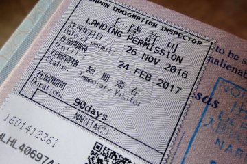 Обычно для поездки в Японию выдаются туристические визы