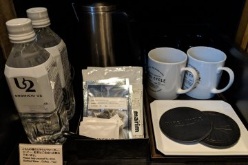 There are a range of hotel branded amenities available to use.