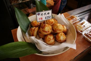 Hungry for a snack? Why not try a bacon-wrapped fish cake