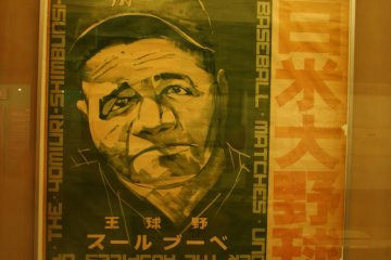 Babe Ruth takes a tour and plays baseball in Japan