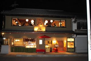 Some of the finer dining choices in Arashiyama