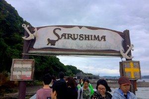 Entrance of Sarushima