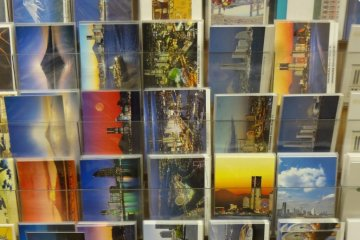 Yurindo has an outstanding collection of postcards!