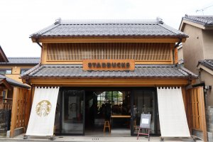 Starbucks has taken on a Edo period theme in its cafe in Kawagoe