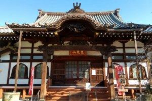 Gonjō-in