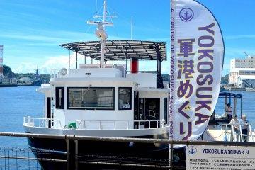 요코스카 해군 항만 크루즈