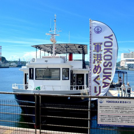 Du thuyền bến cảng hải quân Yokosuka