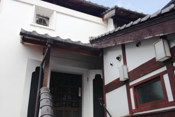 Chisui Museum