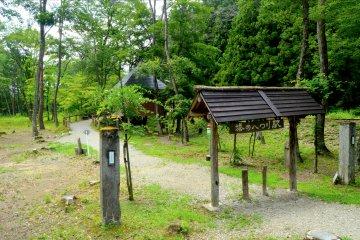 Entrance to Tonohetsuri
