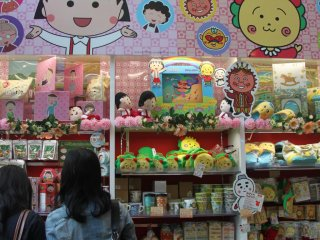 Upon entering, the iconic Chibi Maruko-chan and friends greet you!
