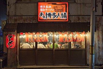 Akita's Kawabata Dori