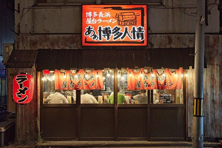 Phố Kawabata ở Akita