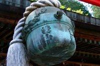 Đền Ohira-san ở Tochigi