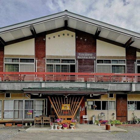 Nhà nghỉ tập thể hồ Towada