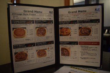 The pizza menu has plenty to choose from