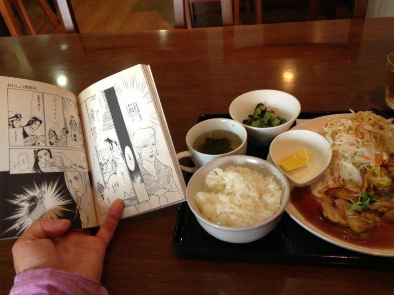 Classy behaviour — reading comics while you eat