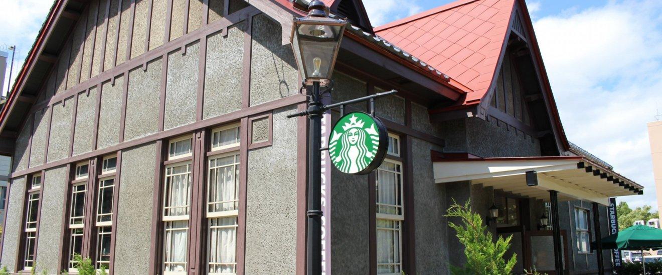 Starbucks in Hirosaki