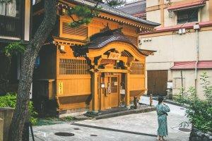 O-yu public onsen