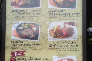 보시는 메뉴판이 런치메뉴판인데요. 1090엔부터 1290엔까지 세트메뉴가 있습니다.보통 저녁에 먹는거에 비하면 싼편입니다.
