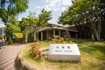General Foundation Hokusai Museum