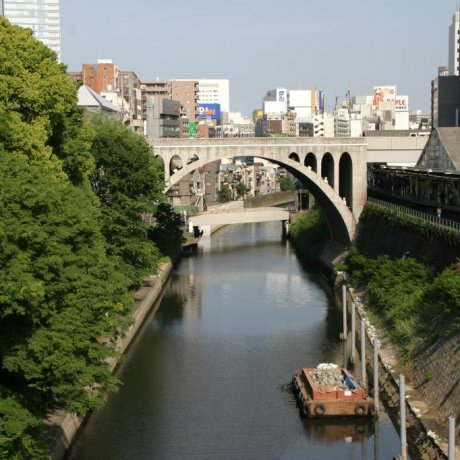 Jalan Gitar Ochanomizu