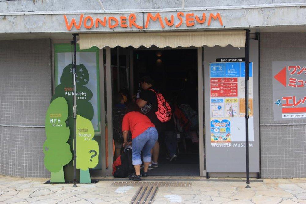 Le prix d'entrée au Wonder Museum est un supplément à ajouter à l'accès au zoo, s'élevant à 200 yens pour les adultes et 100 yens pour les enfants