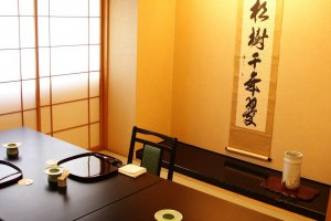 Traditional Japanese dining on the 5th floor